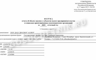 Какие предусмотрены сроки размещения сведений о государственном контракте по 44-фз?