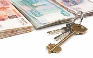 Как правильно взять ипотеку в сбербанке в 2020 году: с чего начать, калькулятор, условия и проценты