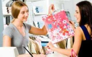 Как можно вернуть в магазин постельное бельё, с чеком и без него