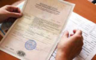 Как выписать умершего человека из квартиры или дома: документы, порядок, нюансы