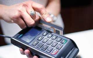Федеральный закон «о национальной платежной системе» от 27.06.2011 n 161-фз ст 9 (ред. от 20.07.2020)