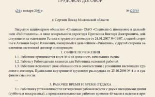 Вакансии и работа : «подработка на 4 часа в день» в москве