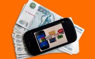 Как сдать телефон в ремонт по гарантии