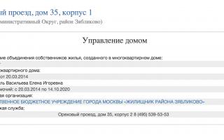 Официальный сайт реформа жкх