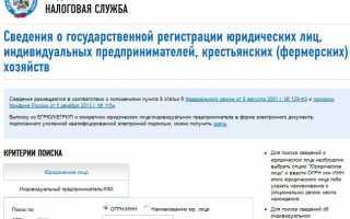 Статья 21 нк рф. права налогоплательщиков (плательщиков сборов, плательщиков страховых взносов)