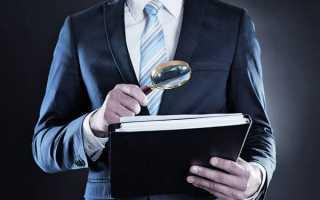 Обзор фз-294 о защите прав юридических лиц и индивидуальных предпринимателей