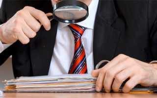 Как составить жалобу на работодателя в трудовую инспекцию?