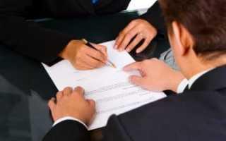 Как правильно уволить сотрудника по закону — юридические тонкости