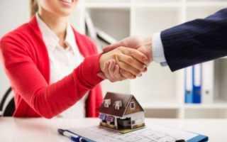 Договор купли-продажи нежилого помещения в общую долевую собственность