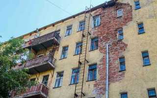 Где узнать когда был последний капитальный ремонт дома