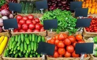 Гост р 51121-97 товары непродовольственные. информация для потребителя. общие требования (с поправкой)