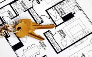 Маневренный фонд жилья — это что такое?