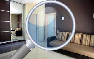 Структура, содержание и оформление отчета об оценке стоимости объекта недвижимости (квартиры). образец документа