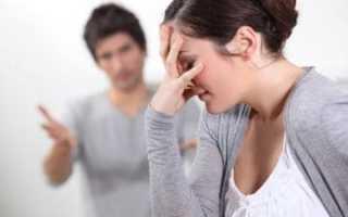 Как правильно развестись с женой: документы и этапы процесса