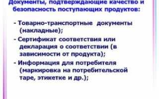 Об утверждении формы удостоверения о качестве готовой алкогольной продукции (не применяется в связи с отказом в госрегистрации)