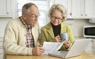 Фз № 400 «о страховых пенсиях» простыми словами. федеральный закон от 28.12.2013