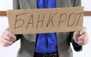 Реструктуризация долгов гражданина