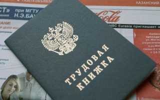 Безработный гражданин: статус, права и обязанности