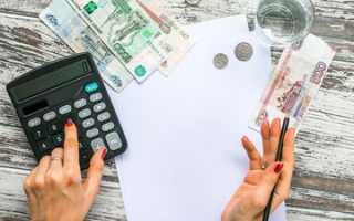 Работа с ндс: платить или не платить?