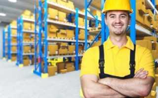 Работодатели как субъекты трудового права