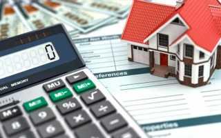 Просьба покупателя повысить стоимость квартиры на бумаге для ипотеки