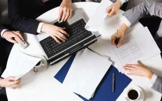 Субъекты малого и среднего предпринимательства