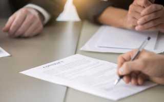 Понятие и основания возникновения обязательств. исполнение обязательств. ответственность за нарушение обязательств
