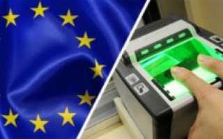 Процедура биометрии на шенгенскую визу