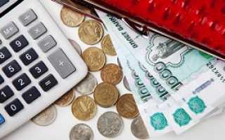 Формы и системы оплаты труда