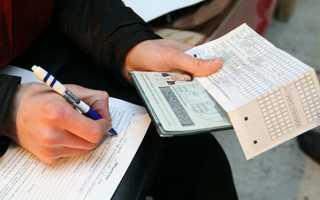Законен ли штраф за отсутствие регистрации, прописки или нужно ли платить штраф, если нет никакой прописки?
