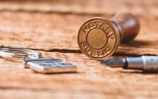Доверенность при банкротстве физического лица со стороны должника ( образец)