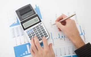 Калькулятор стажа работы онлайн по трудовой книжке