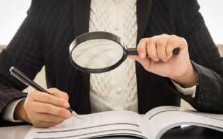 Образец кредитного договора сбербанка 2020 года: как не ошибиться при подписании