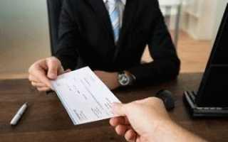 Как оплатить госпошлину за регистрацию брака
