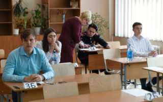 Мобильные телефоны в школе: роль, а также преимущества и недостатки использования гаджетов