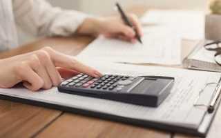 Функции и задачи создания отдела закупок по федеральным законам о закупочной деятельности №44-фз и №223-фз