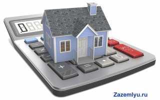 Поиск объектов недвижимости