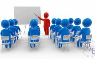 Процедура аттестации сотрудников на соответствие занимаемой должности