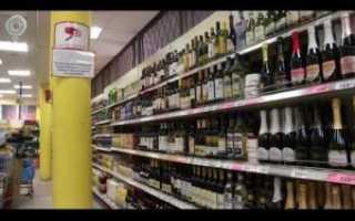 Продажа алкоголя потребителям в 2020 году: в какие дни и часы можно и нельзя покупать алкогольную продукцию