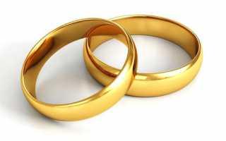 Семья, её функции, типы. брак