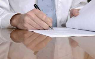 Обеспечение исполнения обязательств при покупке и продаже квартиры