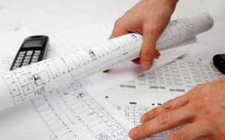 Акт приема-передачи земельного участка: документы при продаже- обрацец бланка