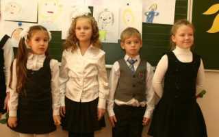 В школу без прописки и регистрации: как устроить и как попасть