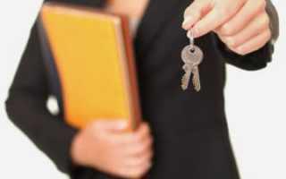 Дарственная на дом и земельный участок