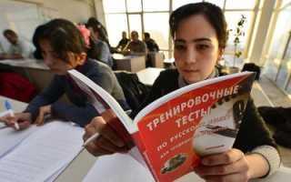 Центр тестирования иностранных граждан по русскому языку «евраз»