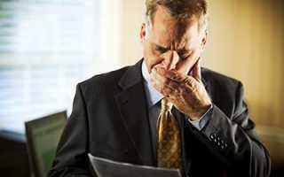 Статья 223. порядок рассмотрения дел о несостоятельности (банкротстве)