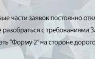 Калькулятор сроков электронного аукциона по 44 фз при цене контракта до трех миллионов рублей или более
