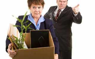 Порядок увольнения материально ответственного лица