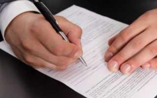 Дополнительное соглашение к трудовому договору об изменении оклада на 2020 год