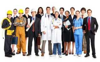 Льготная пенсия: кому положена и какой необходим стаж